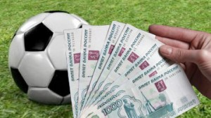 bookmaker betting review
