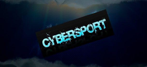 Как развивается киберспорт в Украине