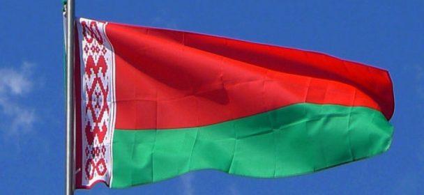 Белоруссия теряет букмекеров