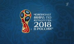 Кому прочат победу на ЧМ-2018 по футболу
